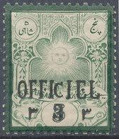 Stamp Iran MIDLE EAST 1885-87 Mint Lot1 - Iran