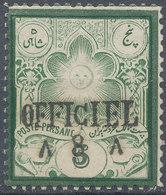 Stamp Iran MIDLE EAST 1885-87 Mint Lot2 - Iran