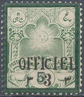 Stamp Iran MIDLE EAST 1885-87 Mint Lot3 - Iran
