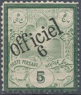 Stamp Iran MIDLE EAST  Mint Lot5 - Iran