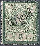 Stamp Iran MIDLE EAST  Mint Lot6 - Iran