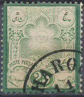 Stamp Iran MIDLE EAST  1881-82 Used Lot7 - Iran