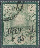 Stamp Iran MIDLE EAST  1885-87 Used Lot8 - Iran