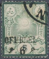 Stamp Iran MIDLE EAST  1885-87 Used Lot9 - Iran