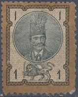 Stamp Iran MIDLE EAST 1879 POSTES PERSANES RARE STAMP, 1kr SHAR QAJAR BROWN/BLACK MNG VF  Lot10 - Iran
