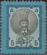 Stamp Iran MIDLE EAST 1879 POSTES PERSANES STAMP, EDIN SHAR 5kr QAJAR MINT OG, VF Lot11 - Iran