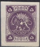 Stamp Iran MIDLE EAST 1878 5 KRAN PURPLE MINT OG LH VF Lot21 - Iran