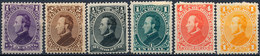 Stamps Honduras 1878-89  Mint Lot4 - Honduras
