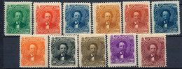 Stamps Honduras 1893  Mint Lot4 - Honduras