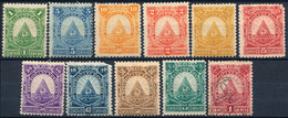 Stamps Honduras 1890  Mint/used Lot12 - Honduras