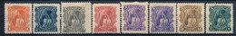 Stamps Honduras 1895  Mint Lot13 - Honduras