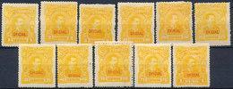 Stamps Honduras  Mint Lot16 - Honduras