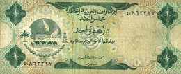 UNITED ARAB EMIRATES 1 DIRHAM GREEN EMBLEM FRONT BUILDUBG BACK  ND(1973) 1 YEAR ISSUE P1a F+  READ DESCRIPTION !! - Emirats Arabes Unis