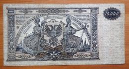 Russia (South) 10000 Rubles 1919 XF - Russia