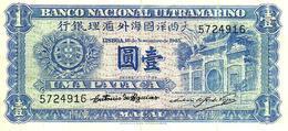 MACAU PORTUGUESE 1 PATACA BLUE BUILDING FRONT SHIP BACK SIGNATURE VARIETY DATED 16-11-1945 VF P.28 READ DESCRIPTION!! - Macao