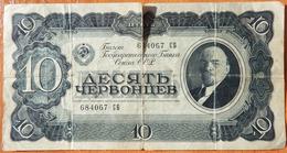 USSR 10 Chervontsev 1937 - Russia