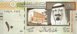 SAUDI ARABIA 10 RIYALS BROWN KING HEAD COIN FRONT PALM TREE BUILDING BACK DATED 1430-2009 UNC  P.33b READ DESCRIPTION !! - Arabie Saoudite