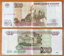 Russia 100 Rubles 1997 (2004) Radar эс 5771775 - Russia