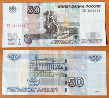 Russia 50 Rubles 1997 (2004) Radar 3652563 - Russia