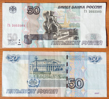 Russia 50 Rubles 1997 (2004) Radar 2052502 - Russia