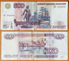 Russia 500 Rubles 1997 (2004) Radar 5938395 - Russia