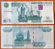 Russia 1000 Rubles 2004 Fake (counterfeit) Banknote (1) - Russia