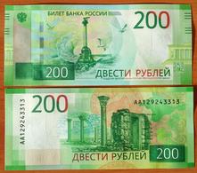 Russia 200 Rubles 2017 UNC - Rusia
