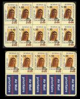 "Bosnia-Herzegovina-Croat Post Mostar 1996 Virgin Mary Ovpt""Taipei 96"" StampCard:2 - Christianity"