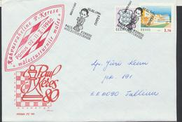 57-851 Estonia Keres Chess Tournament 02.02.1996 Pärnu From Post Arrival Postmark - Estonia