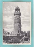 Small Post Card Of The Hiran Minar,Fatehpore Sikri,Agra,Uttar Pradesh, India,Y75. - India
