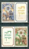 Israel - 1950, Michel/Philex No. : 39/40,  - MNH - *** - Sh. Tab - Oblitérés (avec Tabs)
