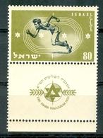 Israel - 1950, Michel/Philex No. : 41,  - MNH - *** - Full Tab - Israel