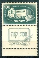 Israel - 1950, Michel/Philex No. : 32,  - MNH - *** - Full Tab - - Israel