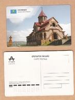 2018 . Russia. Kislovodsk. Church Of St. Vardan. - Arménie