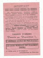 Publicité ,timbres De Collection ,LUTECE DIFFUSION , 2 Scans , Frais Fr 1.45 E - Publicités