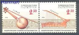 Tajikistan 2004 Mi 347-348 MNH ( ZS9 TJKpar347-348dav144B ) - Musique