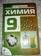 Russian Textbook - In Russian - Textbook From Russia - Gabrielyan O. Chemistry. Grade 9 - Livres, BD, Revues