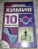 Russian Textbook - In Russian - Textbook From Russia - Gabrielyan O. Chemistry. Grade 10. - Livres, BD, Revues