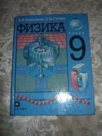 Russian Textbook - In Russian - Textbook From Russia - Peryshkin A .; Gutnik, E. Physics. 9th Grade Textbook For Seconda - Livres, BD, Revues