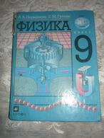 Russian Textbook - In Russian - Textbook From Russia - Peryshkin A .; Gutnik, E. Physics. 9th Grade Textbook. 2002. - Books, Magazines, Comics