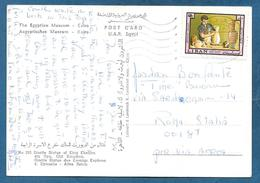 LIBAN 1974 ARTISANAT LIBANAIS - Libano