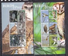 Niuafoou 2018 Birds Of Prey Falcons Owls Etc 2 Klb MNH - Owls