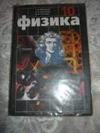 Russian Textbook - In Russian - Textbook From Russia - Myakishev G. Bukhovtsev B .; Sotsky N. Physics. Grade 10. 14th Ed - Livres, BD, Revues