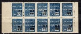 Algérie Colis Postaux Maury N° 164a En Bloc De 10 Timbres Neufs ** MNH. TB. A Saisir! - Algerije (1924-1962)