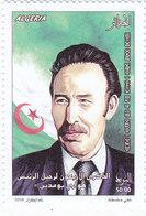 Algeria,new Issue 2018, 40th Ann Of Death Pr. Boumediane 1v.complete Set MHH- SKRILL PAY ONLY - Algeria (1962-...)