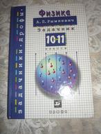Russian Textbook - In Russian - Textbook From Russia - Rymkevich A. Physics. Problem Book   10-11 Classes. - Livres, BD, Revues