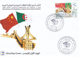 Algeria New Issue 2018,60th Ann Diplomatic Relations With China 1v.complete Set On OFFICIAL FDC- SKRILL PAY ONLY - Algeria (1962-...)