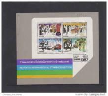 Thailand-1983 Bangkok International Stamp Exhibition (2nd Series) MS MNH - Thaïlande