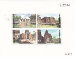 Thailand 1995 Thai Heritage Conservation MS  MNH - Thaïlande