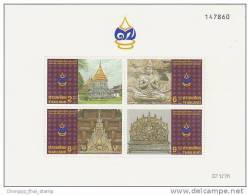 Thailand-1996 Chiang Mai 700th Anniversary Celebration MS MNH - Thaïlande